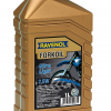 Ravenol SAE 2,5W Gabelöl Ultra-Light 1L. (vollsynthetisch)